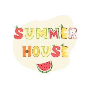 Casa de verão - desenho de banner de letras. ilustração.