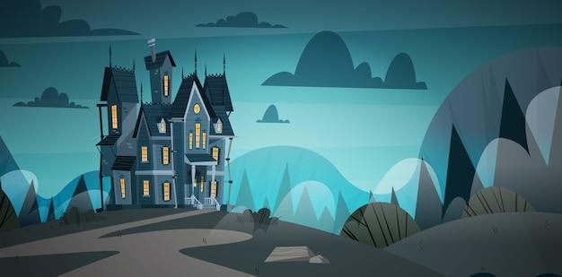 Casa gótica do castelo no luar assustador, conceito do feriado do dia das bruxas