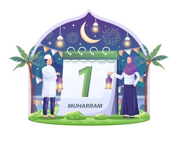 Casais muçulmanos se preparam para o ano novo islâmico no dia 1º de ilustração de muharram