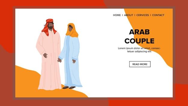 Casal árabe homem e mulher em árabe veste o vetor. casal árabe namorado e namorada vestindo roupas culturais árabes. personagens barbudos, marido e mulher em hijab web flat cartoon ilustração
