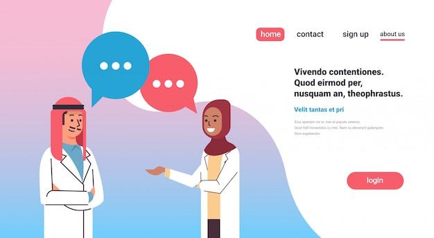 Casal árabe médicos bate-papo banner de bolha