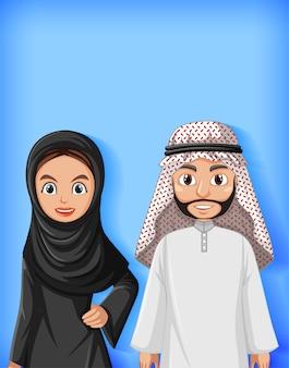Casal árabe personagem de desenho animado