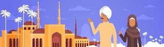 Casal árabe sobre paisagem urbana muçulmana Nabawi Mosque Building