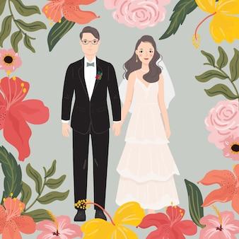 Casal bonito dos desenhos animados noivos para cartão de convite de casamento, cartaz, impressão de arte, presente.