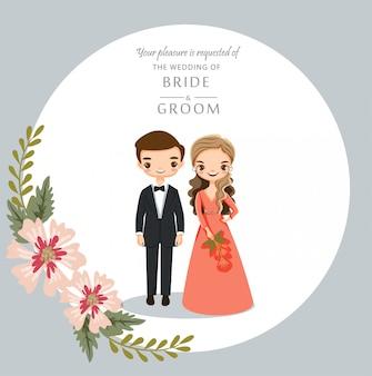 Casal bonito dos desenhos animados para cartão de convites de casamento
