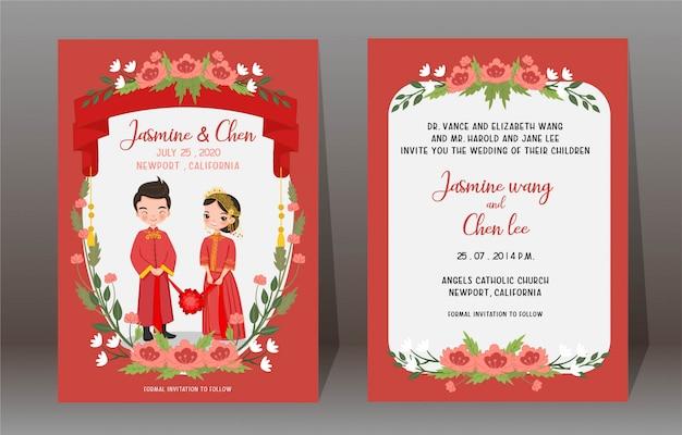 Casal chinês bonito no desenho tradicional vestido para cartão de convite de casamento