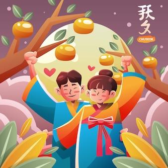Casal chuseok night eve moon com fruta laranja