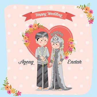 Casal de casamento sundanês