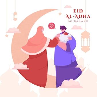 Casal de família comemorando o fundo de eid al adha mubarak com ovelhas e lua crescente para o cartão.