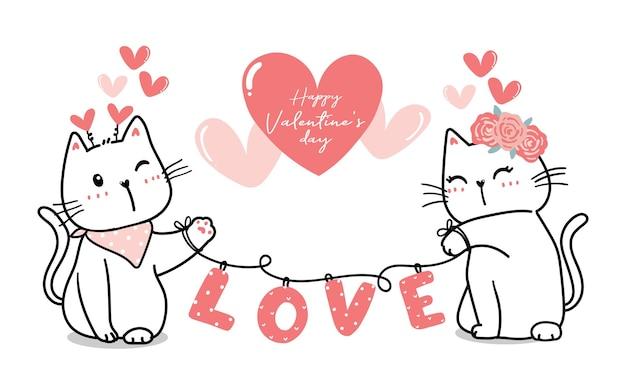 Casal de gatos fofos dos namorados com amor de coração, feliz dia dos namorados, desenho de gato fofo