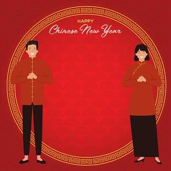 Casal de homem e mulher vestindo roupas tradicionais chinesas