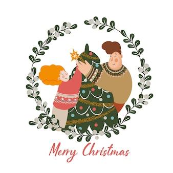 Casal fofo de natal com árvore e grinalda