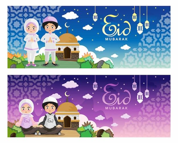 Casal fofo miúdos muçulmanos cumprimentando ilustração de salaam