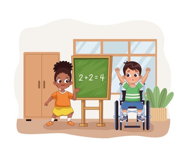 Casal interracial de crianças com deficiência