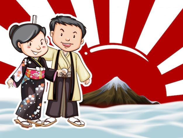 Casal japonês com vista para a montanha