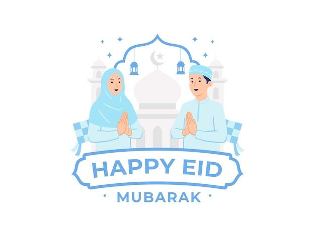 Casal muçulmano comemorando saudação feliz eid mubarak com lanterna de mesquita e ilustração do conceito de ketupat