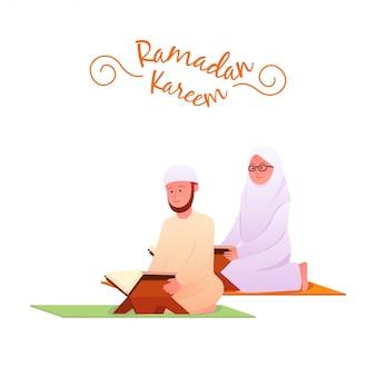 Casal muçulmano de ramadan kareem recitando o alcorão juntos
