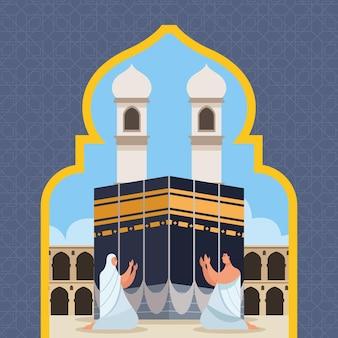 Casal muçulmano na meca