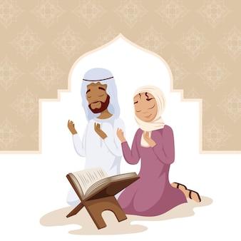 Casal muçulmano rezando com o corão