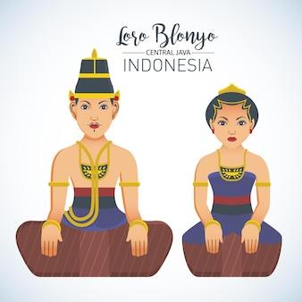 Casal nupcial tradicional de java central, indonésia. chamado de loro blonyo.