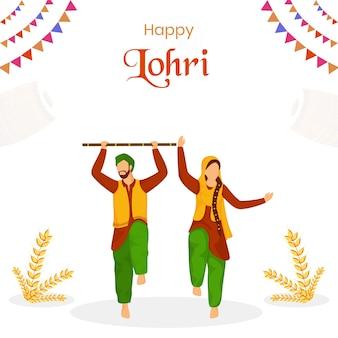 Casal punjabi dançando bhangra ou dança folclórica com vara