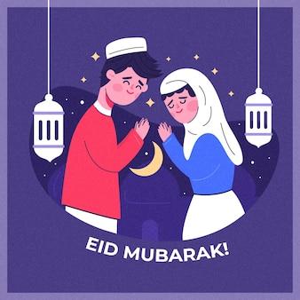 Casal rezando design plano eid mubarak