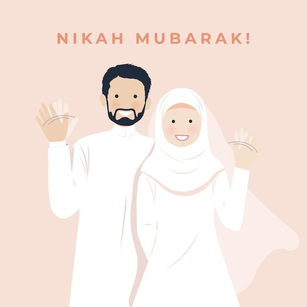 Casamento fofo casal muçulmano retrato ilustração sorrindo e acenando gesto de saudação com a mão, nikah mubarak saudações, walima, salve a data com parede rosa