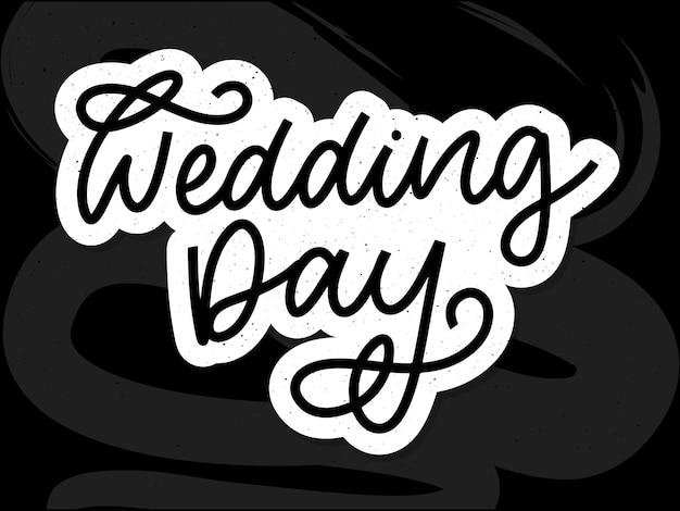 Casamento mão lettering sinal caligrafia texto escova slogan
