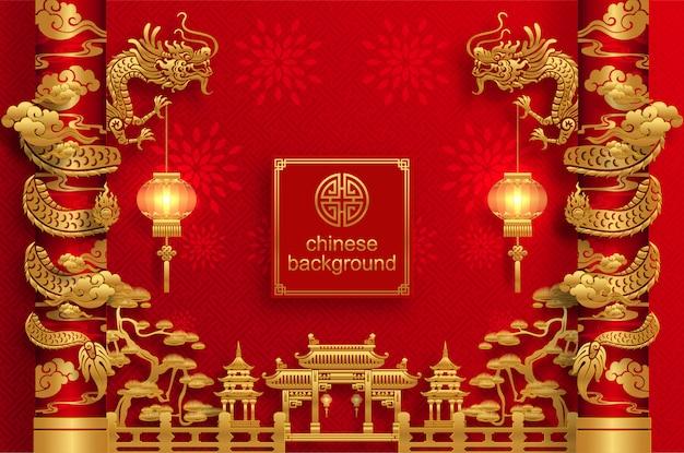 Casamento oriental chinês background5100