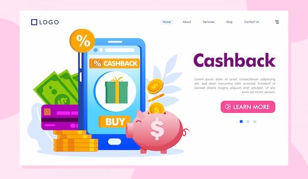 Cashback landing page site ilustração vector