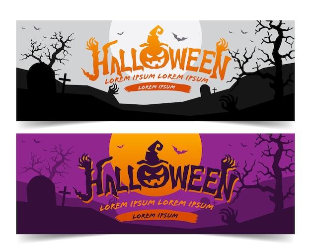 Castelo assustador de halloween feliz com árvore escura e ilustração de abóbora