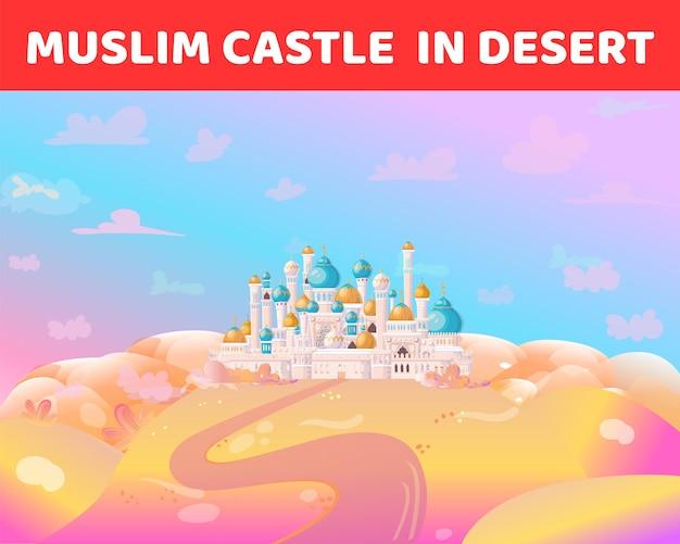 Castelo muçulmano. mesquita islâmica dos desenhos animados. ilustração vetorial. Vetor Premium