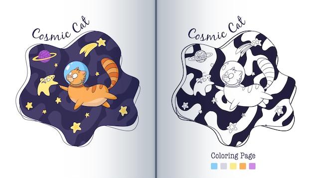 Cat cosmonaut e star coloring page. estilo de desenho animado. astronauta animal desenhado de mão tocando a ilustração de crianças estelares. vetor premium