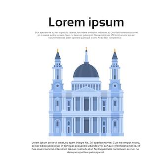 Catedral de londres english church dome