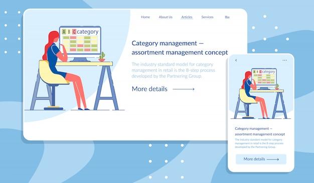 Categoria página inicial e modelo de aplicativo