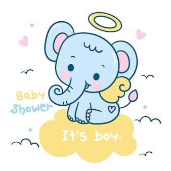 Catoon de elefante fofo na nuvem menino de chuveiro de bebê