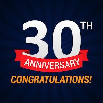 Celebração de aniversário de 30 anos com fita vermelha