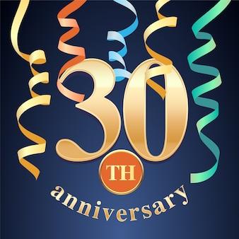Celebração de aniversário de anos com número dourado e guirlandas em espiral para o 30º aniversário