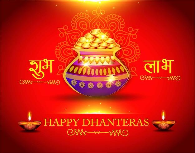 Celebração de dhanteras e celebração do festival de diwali moeda de ouro com texto hindi shubh labh