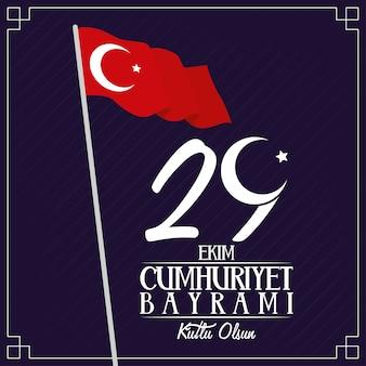 Celebração de ekim bayrami com bandeira da turquia