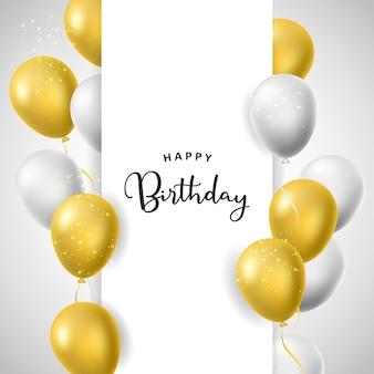 Celebração de feliz aniversário com design de tipografia. ilustração vetorial de balões coloridos