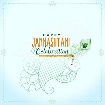 Celebração de janmashtami feliz