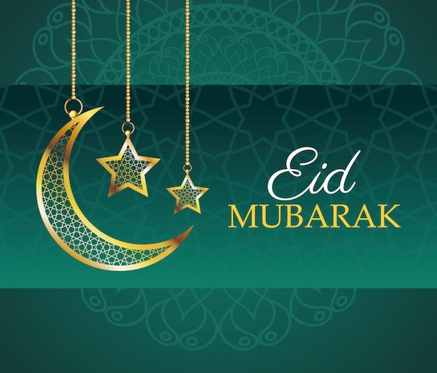 Celebração de ramadan kareem com estrelas e lua ilustração de suspensão