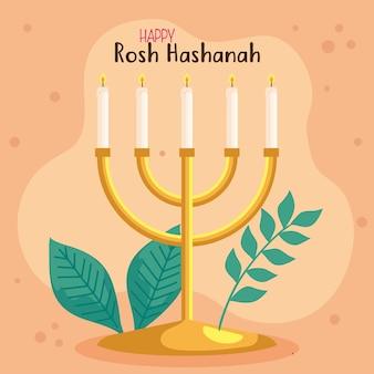 Celebração de rosh hashaná, ano novo judaico, com lustre e decoração de folhas