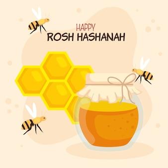 Celebração de rosh hashaná, ano novo judaico, com mel de garrafa, favo de mel e abelhas voando