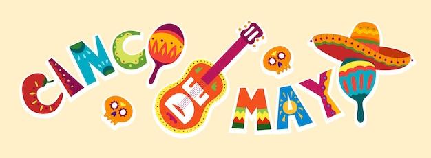 Celebração do cinco de mayo no méxico, maio feriado da américa latina, muitos objetos coloridos e detalhados