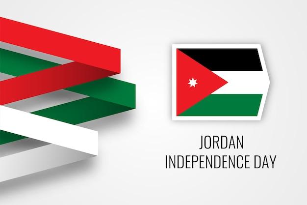 Celebração do dia da independência da jordânia