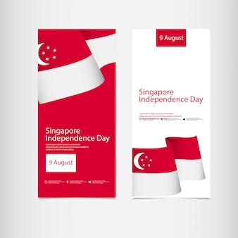 Celebração do dia da independência de cingapura