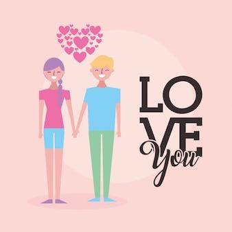 Celebração do dia dos namorados com amantes do casal