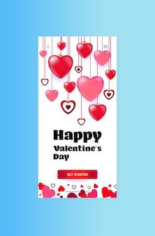 Celebração do dia dos namorados, panfleto ou cartão com banner de amor na vertical
